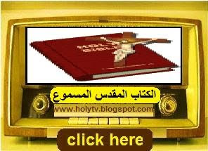 holybible radio