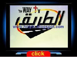 the way TV