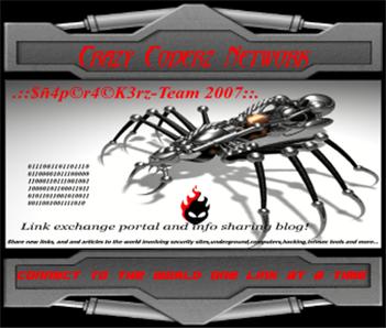 Network Member