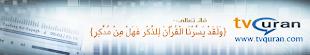 Linten Quran Online