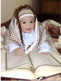 Muslim People: Cute Muslim Kid with Holy Qur'an - Part: (1) Children Reading Quran Beautifully