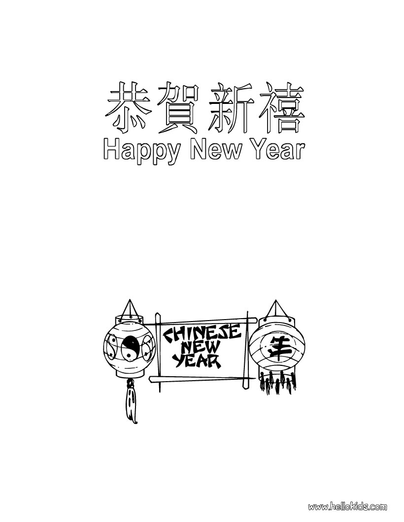 chinese new year coloring pages 2010