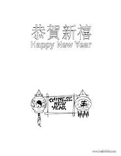 kids chinese new year coloring printables