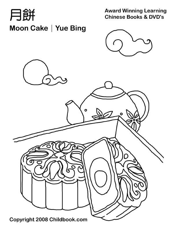 Page Chinese Moon Festival Cake Coloring Printables