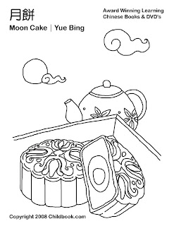 chinese moon festival cake coloring printables