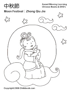moon festival goddess coloring page