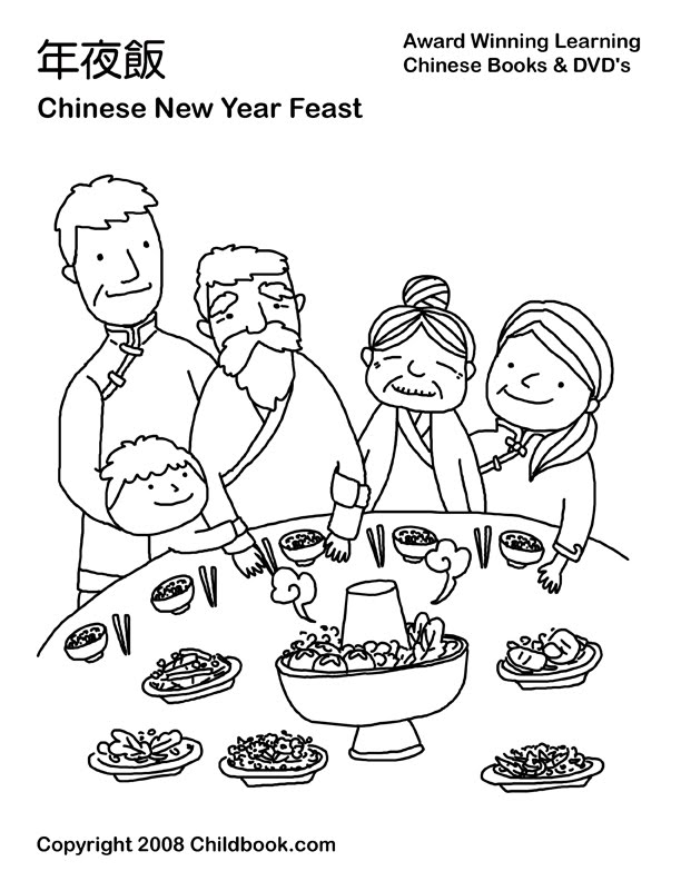 Chinese New Year Parade Coloring Pages, Chinese Dragon Parade  title=