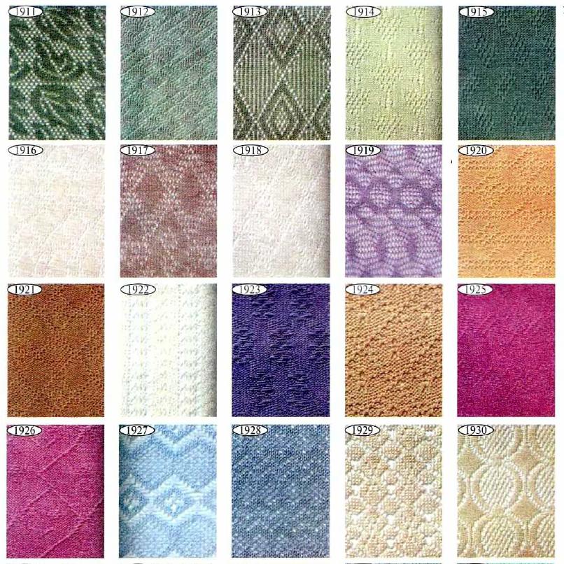 Вязание узоров с бисером
