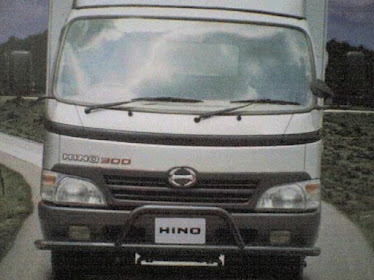 hino pamplet