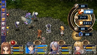 The Legend of Heroes: Trails in the Sky FC, psp, game, box, art, image