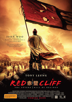 red cliff, movie, film, poster