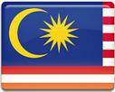 Awek 1Malaysia Boleh!