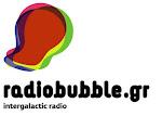 """Η """"Ξένη"""" ακούει Radiobubble"""