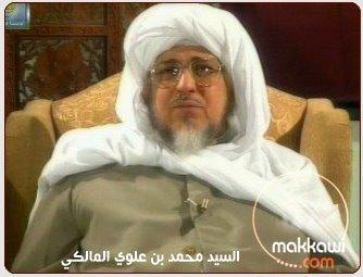 Al-Muhaddits Prof. Dr. Al-Habib As-Sayyid Muhammad ibn 'Alawi Al-Maliki Al-Hasani