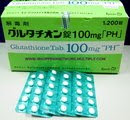 ph338 oral glutathione