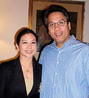 mar-Korina wedding pic