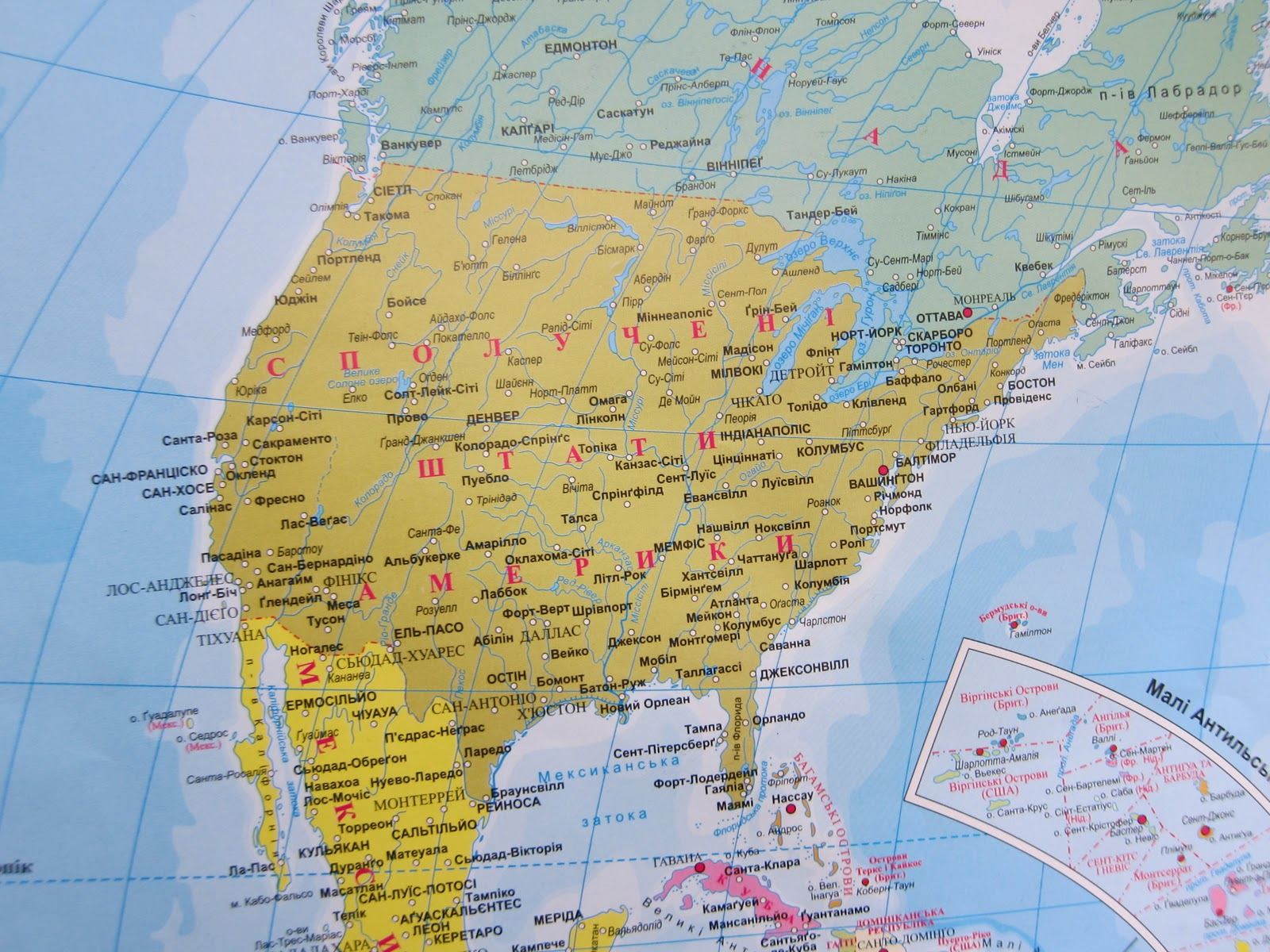 map in ukrainian of usa which i felt compelled to photograph as it had carson city on it