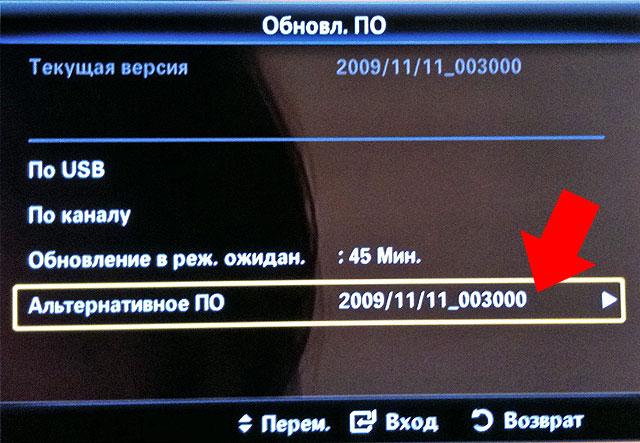 Телевизор samsung восстановить прошивку