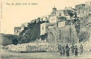 Far de Jaffa