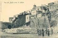 Far de Jaffa
