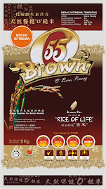 """O"" BROWN RICE"