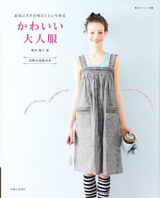 Free Japanese sewing patterns   Japanese Sewing, Pattern