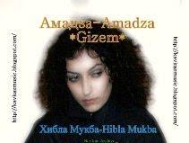 амадза(Amadza)- Хибла Мукба