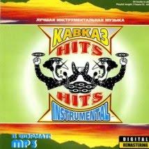 Kafkas Enstrümantal Hits 2008