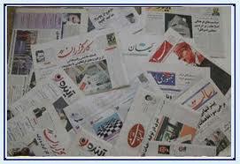 بررسی روزنامه های صبح یکشنبه تهران – ۲۸ شهریور
