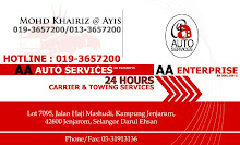 TOWING & INSURANCE SERVICE