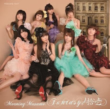 "Morning Musume's 11th Album ""Fantasy! Juuichi"" Now Available!"