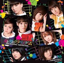 "MORNING MUSUME NEW SINGLE ""ONNA TO OTOKO NO LULLABY GAME"" limited a version NOW AVAILABLE!"