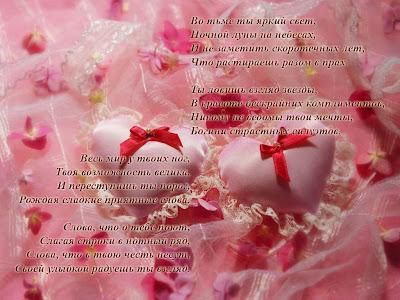 Стихи красивой девушке о красоте