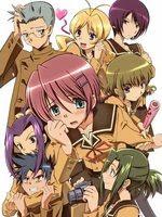 Cast of Hitohira
