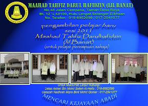 Pengambilan Pelajar Baru Sesi 2011 Maahad Tahfiz Darul Hafidzin  ( Lil Banat ) .