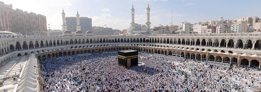 3Dmekanlar Download http://kelanadunia.blogspot.com/2010/12/masjid-al-haram-virtual-tour.html