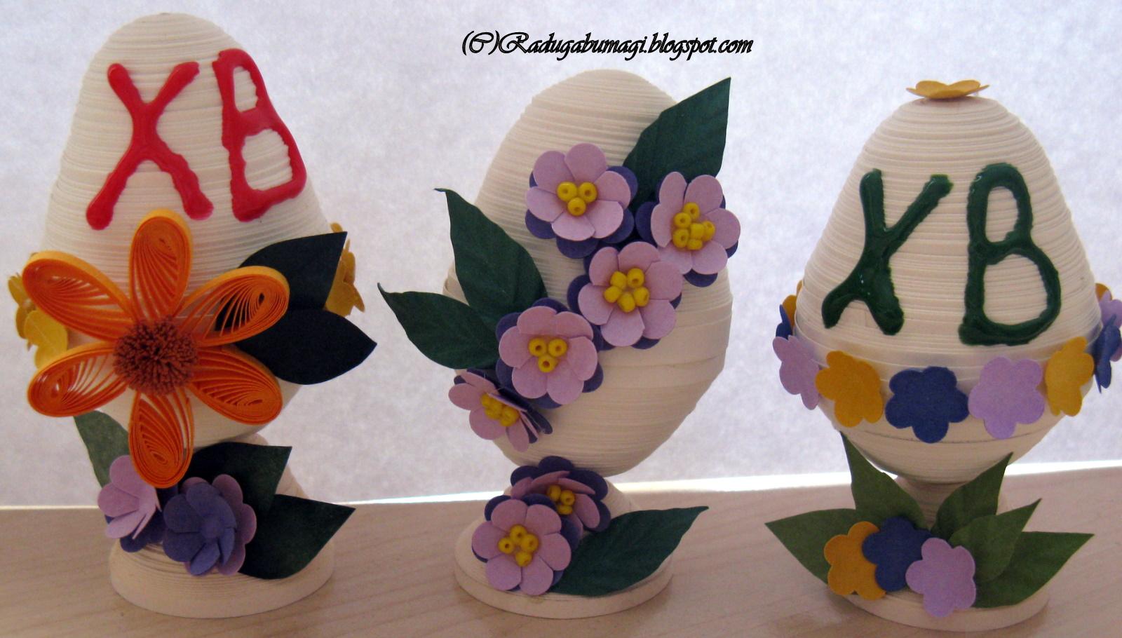 Сделать цветы своими руками для пасхи 8