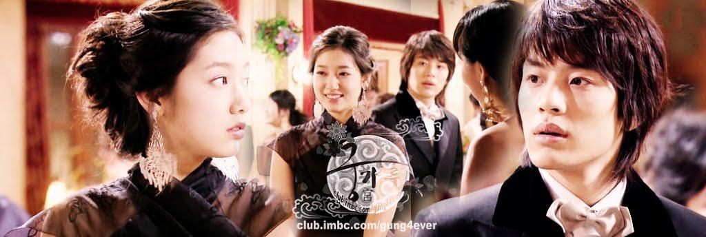 ScreenCaps] Piku-Piku Park Shin Hye di Drama Goong S