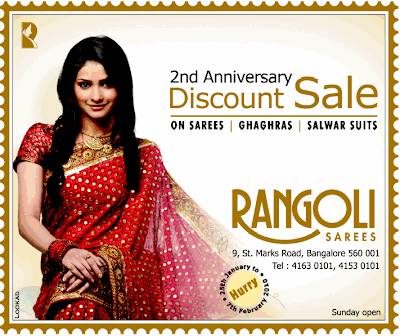 Rangoli showroom