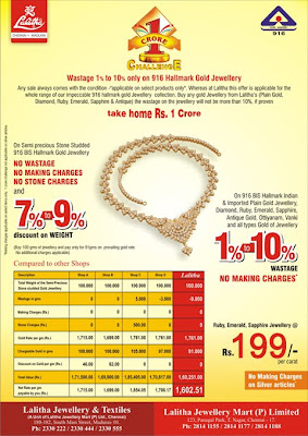 Sale news at Lalitha Jewellery