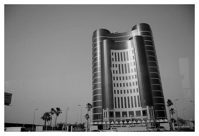 Al Khobar 2009