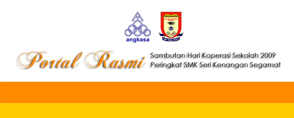 Portal Rasmi Sambutan Hari Koperasi Sekolah 2009 Peringkat SMK Seri