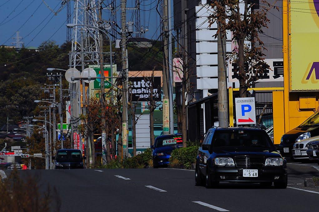 [廣川さんの300te+++DSC_0610.jpg]