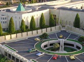 14 - A Suprema Corte de Israel - Conclusão