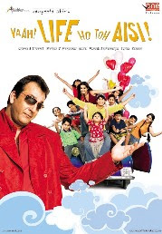 Wah Life Ho To Aisi (2005) - Sanjay Dutt, Shahid Kapoor, Amrita Rao, Ishaan Khattar, Ishaan