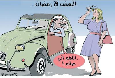 caricature pour le mois de ramadan - Page 2 Caricature-elkhabar_copy8