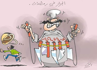 caricature pour le mois de ramadan - Page 2 Carica02092008_378947991