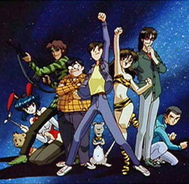 Otaku No Video affiche