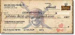 e-mail επικοινωνίας ✉