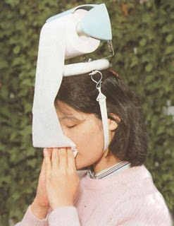 japan invention funny